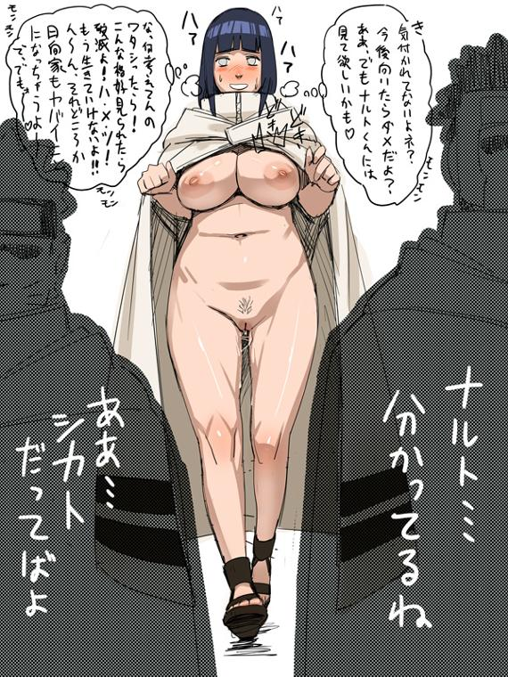 naruto fanfiction mikoto by adopted Kansen 5  the daybreak