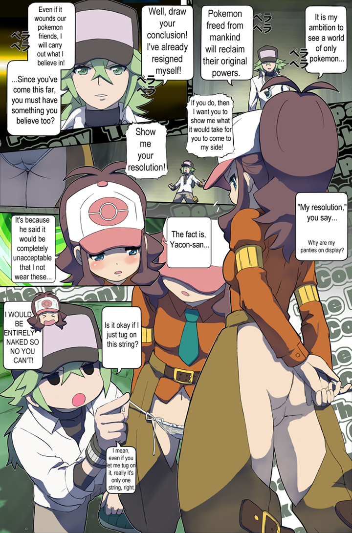 pokemon r/s/e Cindy from five nights at candy's