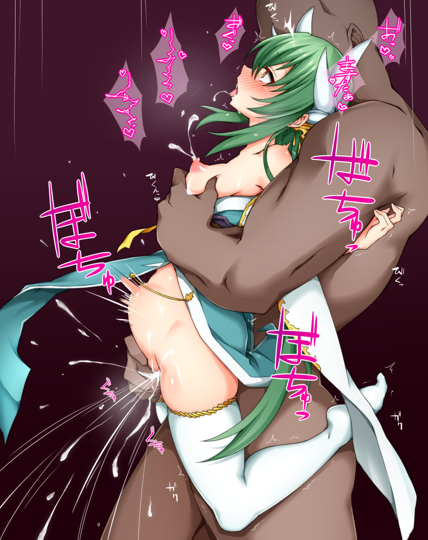 order kiyohime fate/grand Scooby doo fanfiction shaggy werewolf