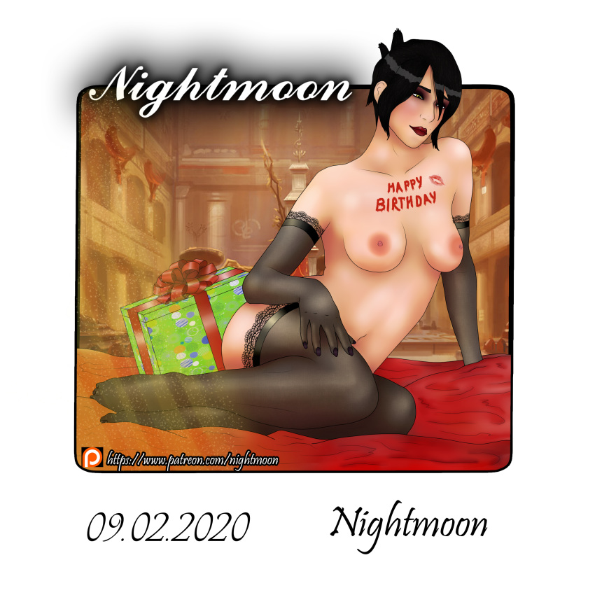 is in dragon morrigan inquisition age World of warcraft femboy porn
